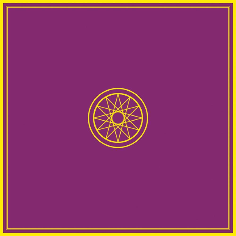 Tapis-violet-80-x-80-cm-Esoterique