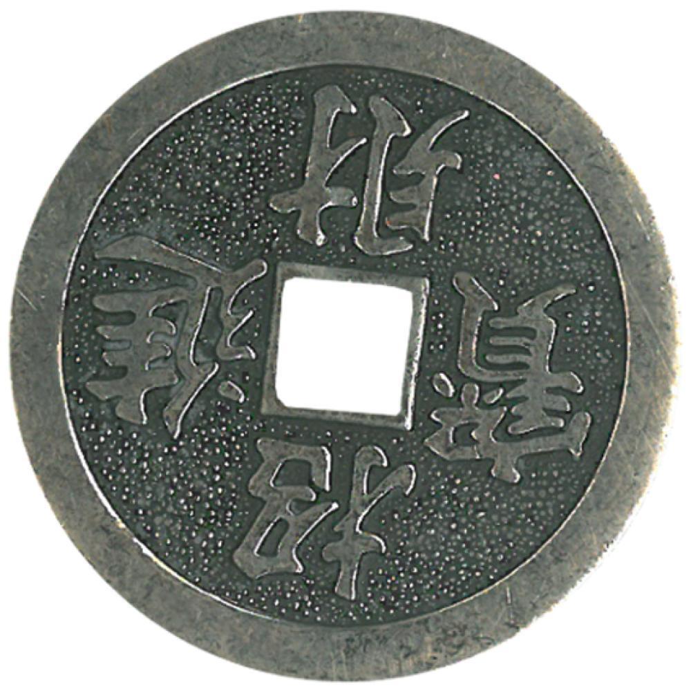 Piece-sacree-Yi-Qing-cuivre-4-cm